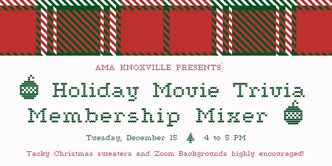 AMA Knoxville December Holiday Mixer